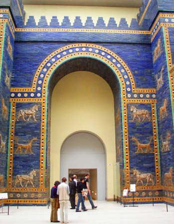 I Babilonesi Immagini E Link La Mia Maestra